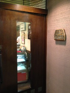 珈琲店トップ渋谷駅前店 入口