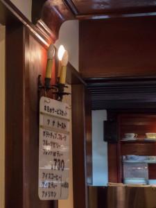 青山壹番館 サービスセットの内容
