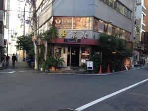 喫茶銀座 外観2