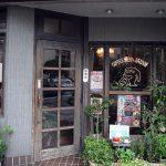 新宿御苑の穴場喫茶店「騎士道」でお茶会や会議を