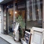 「7CAFE」の読み方は「ナナカフェ」幡ヶ谷の文化発信地