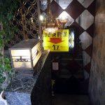 豪華なシャンデリアが特徴、レトロ喫茶激戦区を生き抜く「丘」