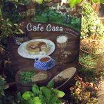 緑と犬とスイーツと 仕事帰りのOLの癒し空間「カフェ香咲」