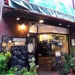 歌声喫茶とは何ぞや 「コパ デ カフェ」でその謎が解けるかも?