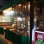 ハイセンスな街の渋い喫茶店「茶望留」に、人はつい引き寄せられて