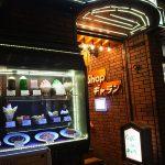 朝昼晩と、常に沢山のお客で賑わう昭和な喫茶店「ギャラン」