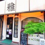 台湾系喫茶店「雅」にて、新たな飲食店形態の可能性を探る