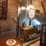 「壹眞珈琲店 神保町店」のマイセンのカップでお茶を飲むという贅沢