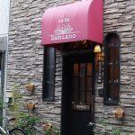 珈琲とカカオの香りでほっと一息。そっと訪れたい「カフェ ダミアーノ」