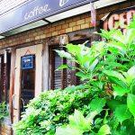 国際色豊かな街に残る、憩いの店「西琲亜」