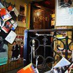 下北沢で夜カフェするならここ!音楽と珈琲「いーはとーぼ」