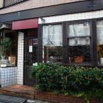 若者の街にあるアットホームな休憩所「カフェ ハピネス」