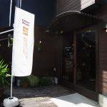 カジュアルタウンのお洒落カフェ「レイノ コーヒーストア」