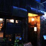 神保町一の老舗「ラドリオ」で、異国情緒に浸る夜