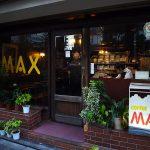 高層ビル街から程近い、昔ながらの店「マックス」