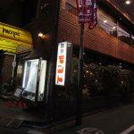 住宅地の喫茶店「モンド」は、安らぎの空間