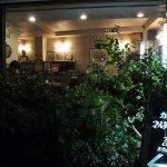 駅近の隠れ家、「マルディグラ」で緑の中に憩う