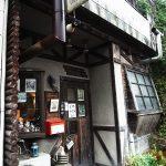 江戸川乱歩と、猫。生まれ変わった「コーヒー 乱歩゜」