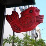 老舗金魚屋で喫茶を楽しむ「金魚坂」