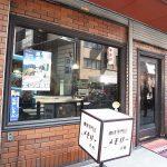 「メモリー赤坂」店内隅々に刻まれた、昭和の記憶