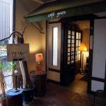 エリアに一店舗は欲しい、フレンチシックな正統派喫茶「カフェ・グレ」