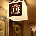 東京駅発の新幹線を見ながらひとときを。有楽町交通会館の喫茶「JENE」