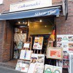 「美食工房Sakamaki」で、本格的ドイツ料理を楽しむ