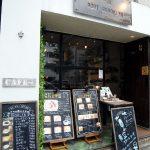 近隣には珍しい、お洒落カフェ「CAFE PORT BROOKLYN」