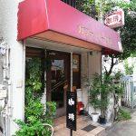 情報の少ないお店「カフェ イーリス」でほっこり