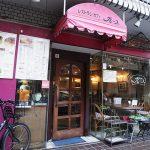 慶大生御用達、家庭的な「レストランカフェ グレース」