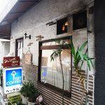 ビジネス街の老舗喫茶店「ヘッケルン」で名物プリンを味わう