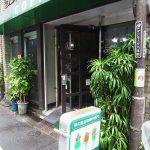 モダンな内装を持つ昭和の喫茶店「いちこし」