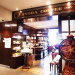 京都の本店を偲ばせる「イノダコーヒ 東京大丸支店」