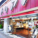 洋菓子店「トリアノン 高円寺本店」で、老舗の味を楽しむ